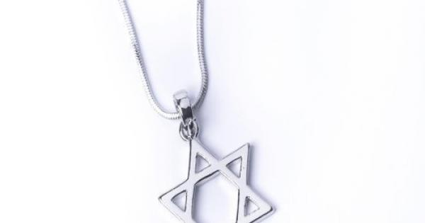 4138153248d3e Judaica.israel the best Amazon price in SaveMoney.es